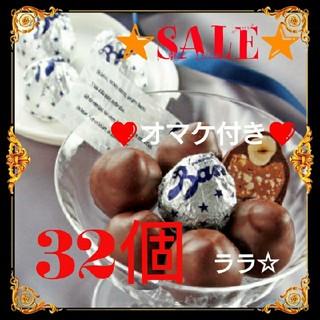 カルディ(KALDI)のBaci イタリア チョコレート菓子32粒☆カルディ コーヒー ミルク 付(菓子/デザート)