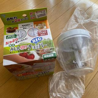 カルディ(KALDI)の新品 みじん切りチョッパー 大きいサイズ 回転式 時短料理 お家時間(調理道具/製菓道具)