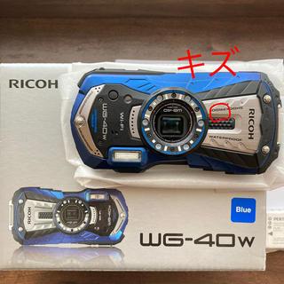 リコー(RICOH)のWG-40W RICOH  防水カメラ ブルー 32GB SDカード付(コンパクトデジタルカメラ)