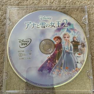 アナと雪の女王 - アナと雪の女王2 DVD