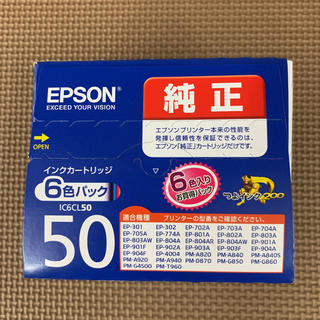 EPSON - EPSON IC6CL50 エプソン 純正 インクカートリッジ