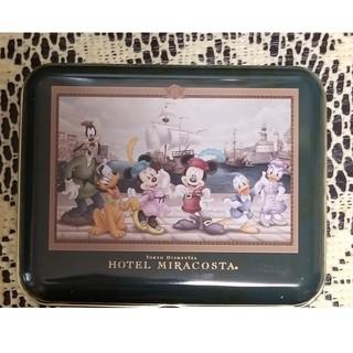 ディズニー(Disney)のミラコスタ、アミニティー(ケース/ボックス)