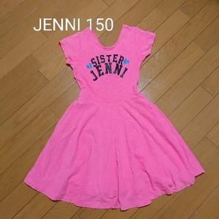 ジェニィ(JENNI)のJENNI ワンピース 150(ワンピース)