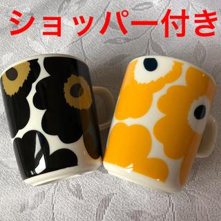 marimekko - マリメッコ マグカップ 2個セット 新品