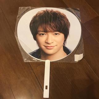 Hey! Say! JUMP - 知念侑李 with魂 公式団扇
