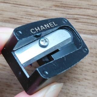 シャネル(CHANEL)のCHANEL シャネル シャープナー 鉛筆削り(その他)