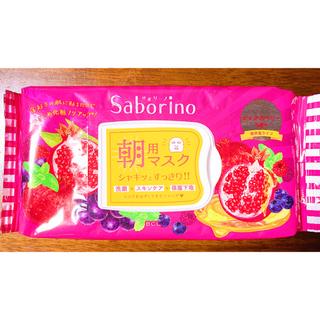 サボリーノ 目ざまシート完熟果実の高保湿タイプ 28枚入り(パック/フェイスマスク)