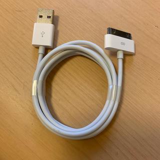 アップル(Apple)のiPod touch充電コードのみ 付属品 未使用(その他)