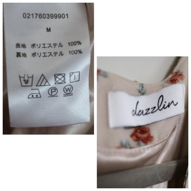 dazzlin(ダズリン)のワンピース レディースのワンピース(ひざ丈ワンピース)の商品写真