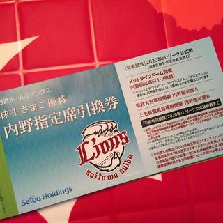 サイタマセイブライオンズ(埼玉西武ライオンズ)の西武ライオンズ 観戦チケット4枚(野球)