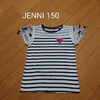 ジェニィ(JENNI)のJENNI 150 トップス 半袖 Tシャツ(Tシャツ/カットソー)