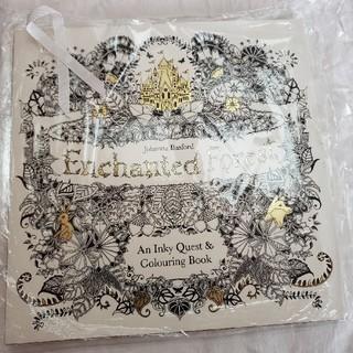 Johanna Basford Enchanted Forest 大人のぬり絵(趣味/スポーツ)