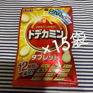 アサヒ - アサヒ ドデカミン タブレット 15袋