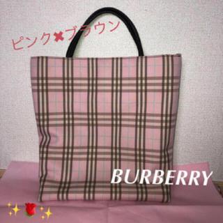 BURBERRY - BURBERRY🌹ピンク✖︎ブラウン✖︎水色