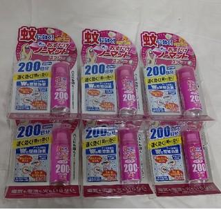 アースセイヤク(アース製薬)のアース おすだけノーマット 200日分  6本セット(日用品/生活雑貨)
