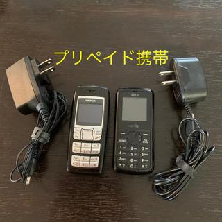 エルジーエレクトロニクス(LG Electronics)のプリペイド携帯2台セット(携帯電話本体)