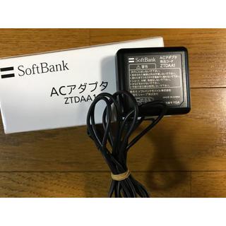ソフトバンク(Softbank)のソフトバンクガラケー携帯ACアダプタ(バッテリー/充電器)