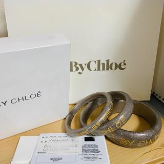シーバイクロエ(SEE BY CHLOE)のSEE BY CHLOE 3連バングル シルバー×ゴールド(ブレスレット/バングル)