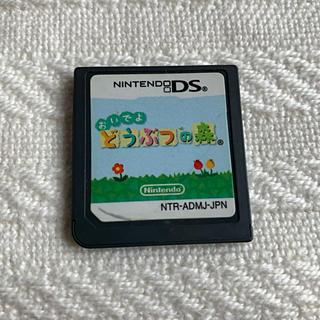 ニンテンドーDS - おいでよ どうぶつの森 DS ソフト カセット