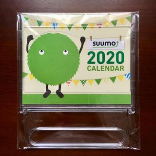 SUUMO スーモ カレンダー 2020(カレンダー/スケジュール)
