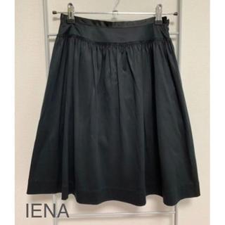 イエナ(IENA)の【美品】セミフレアスカート(ひざ丈スカート)