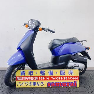 ホンダ(ホンダ)のHONDA トゥデイ AF67 FIインジェクション 原付バイク 人気車種(車体)