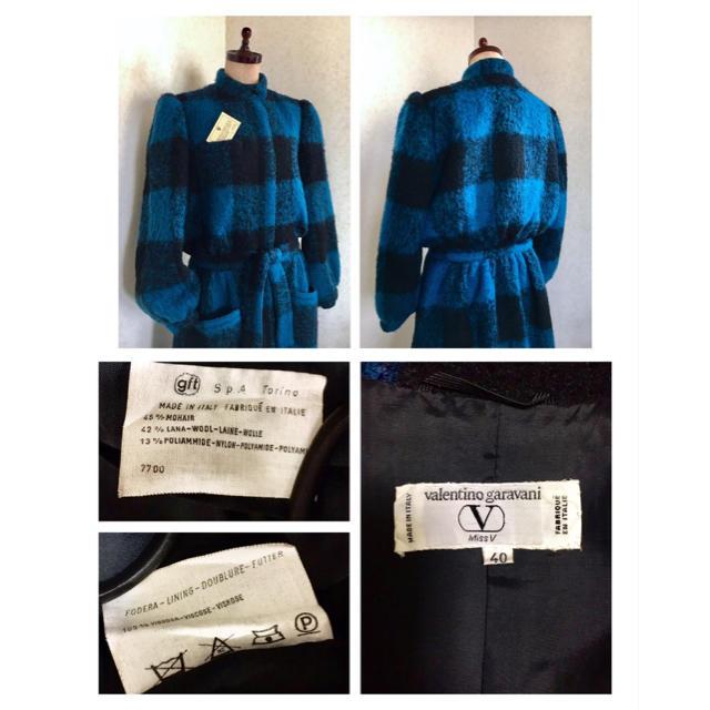 TOGA(トーガ)の【あかり様専用】 レディースのジャケット/アウター(ロングコート)の商品写真