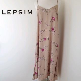 LEPSIM - LEPSIM/花柄ロングキャミワンピース/レプシィム