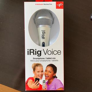 【美品】iRig Voice マイク(マイク)