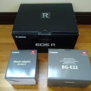 Canon - CANON EOS R 本体+マウントアダプター+バッテリーグリップ
