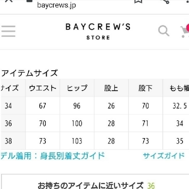 Plage(プラージュ)のお値下げ♡plage  美品★linen キャンバスフレアパンツ★34 レディースのパンツ(カジュアルパンツ)の商品写真