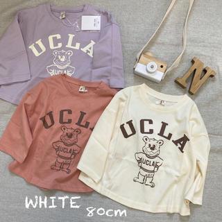 韓国子供服*UCLA ロンT(ホワイト80cm)(シャツ/カットソー)