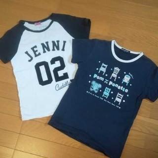ジェニィ(JENNI)の150 Tシャツ2枚セット ジェニィ ポンポネット(Tシャツ/カットソー)