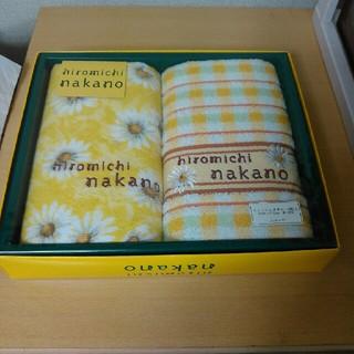 ヒロミチナカノ(HIROMICHI NAKANO)のヒロミチナカノ ウォッシュタオル(タオル/バス用品)