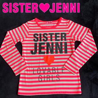 ジェニィ(JENNI)のSISTER JENNI♡ロンT 120(Tシャツ/カットソー)