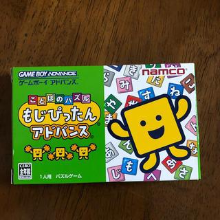ゲームボーイアドバンス(ゲームボーイアドバンス)のゲームボーイアドバイス 『もじぴったん』ゲームソフト(家庭用ゲームソフト)