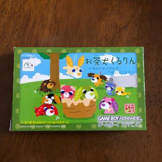 ゲームボーイアドバンス(ゲームボーイアドバンス)のゲームボーイアドバイス 『お茶犬くるりん』ゲームソフト(携帯用ゲームソフト)