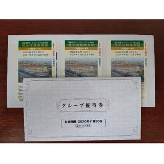 阪急阪神 株主優待(鉄道乗車券)
