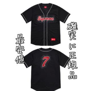シュプリーム(Supreme)の【送料無料】Supreme Baseball 黒 Sサイズ シュプリーム(その他)