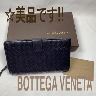 ボッテガヴェネタ(Bottega Veneta)の ボッテガヴェネタ イントレチャートホック 二つ折り長財布 ブラック[鑑定済](折り財布)