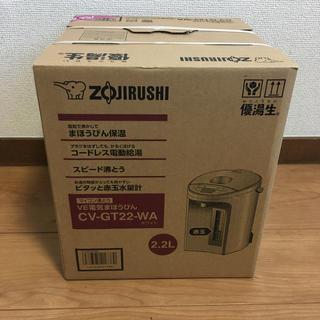 象印 - 新品未開封 象印まほうびん 優湯生 CV-GT22-WA 電気ポット
