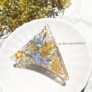 紫陽花とミモザの三角クリップ(ヘアアクセサリー)