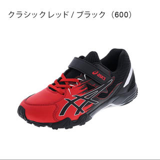 asics - レーザービーム asics 21.5cm
