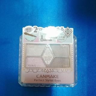 CANMAKE - キャンメイク(CANMAKE) パーフェクトスタイリストアイズ 10 スウィート