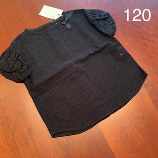 エスティークローゼット(s.t.closet)の⭐️未使用品  リトルエスティーbyエスティクローゼット ブラウス 120(ブラウス)
