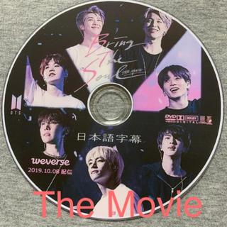 防弾少年団(BTS) - BTS💜Bring The Soul  DVD The Movie