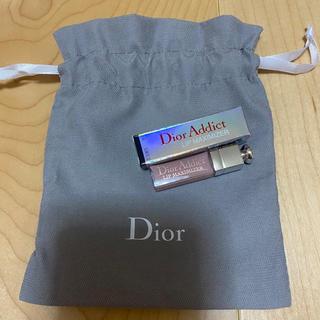 Dior - Dior ディオール マキシマイザー 巾着