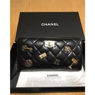 シャネル(CHANEL)の★レア★CHANEL 長財布(財布)