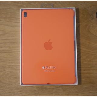 Apple - 9.7インチiPad Pro用シリコーンケース アプリコット MM262FE/A