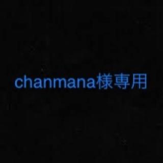 【chanmana様専用】クレスト 10枚(その他)